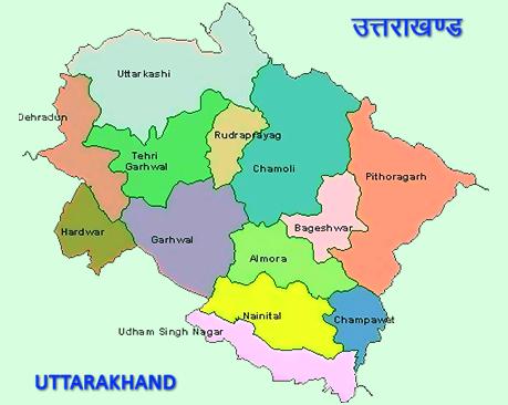 Uttarakhand-Alert