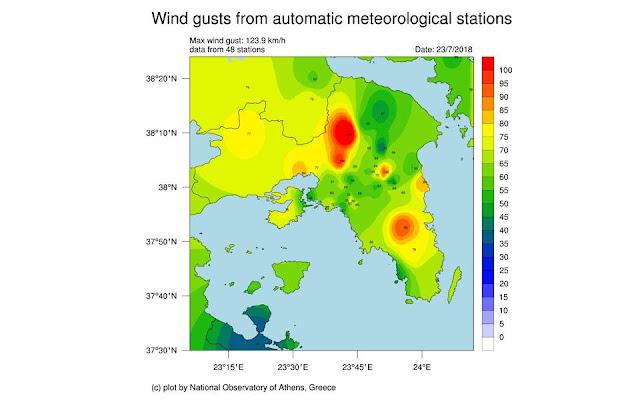 Τα 120 χλμ έφθασαν οι ριπές του ανέμου τη Δευτέρα στην Αττική