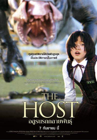 Resultado de imagen para the host