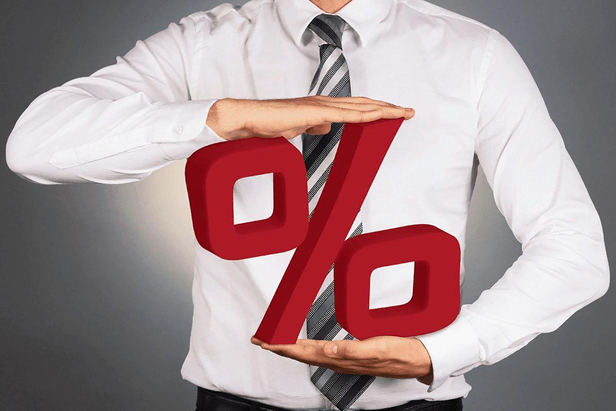 Відсотки по кредиту