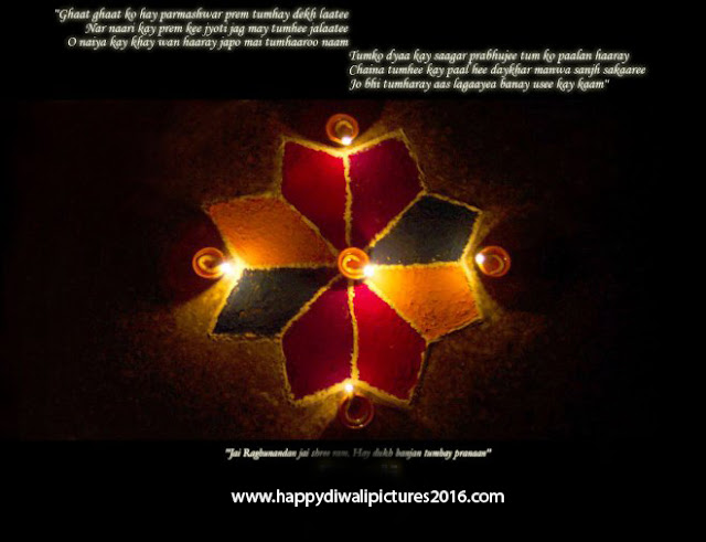 Happy Diwali Best Quotes Wishes and Images Free Download