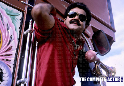 Mohanlal Fans Spadikam Malayalam Movie Poster Mohanlal Fans