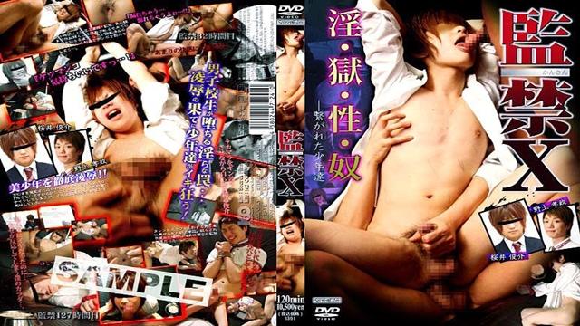 SECRET FILM – Confinement 6