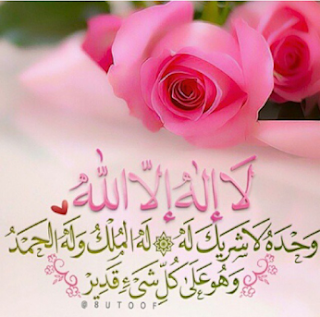 Islam Menganjurkan Menikah