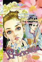 ขายการ์ตูน Princess เล่ม 144