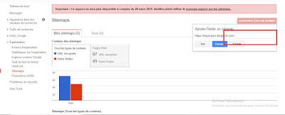 طريقة اضافة خريطة الموقع مدونة بلوجر