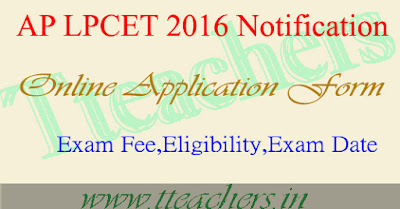 APLPCET 2016 Application Form hpt tpt notification apply online