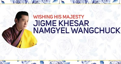 Celebrating the 39th birth anniversary of the fifth dragon king of Bhutan, His Majesty Jigme Khesar Namgyel Wangchuck.