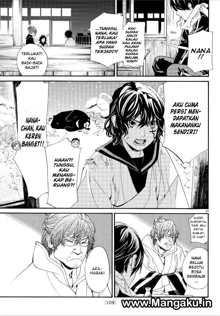 Noragami Chapter 76-21