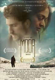 Moor (2015) DVDRip Pakistani Full Movie Watch Online Free