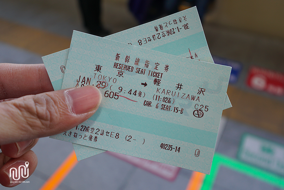 วิธีเดินทางไป karuizawa prince shopping plaza หรือ karuizawa outlet