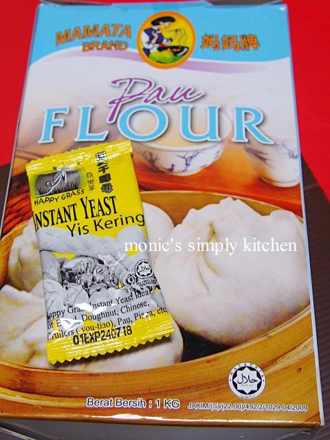 tepung bakpao