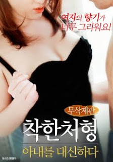 Download Good Execution: Subtituse Wife (2017) WEB-DL Subtitle Indonesia
