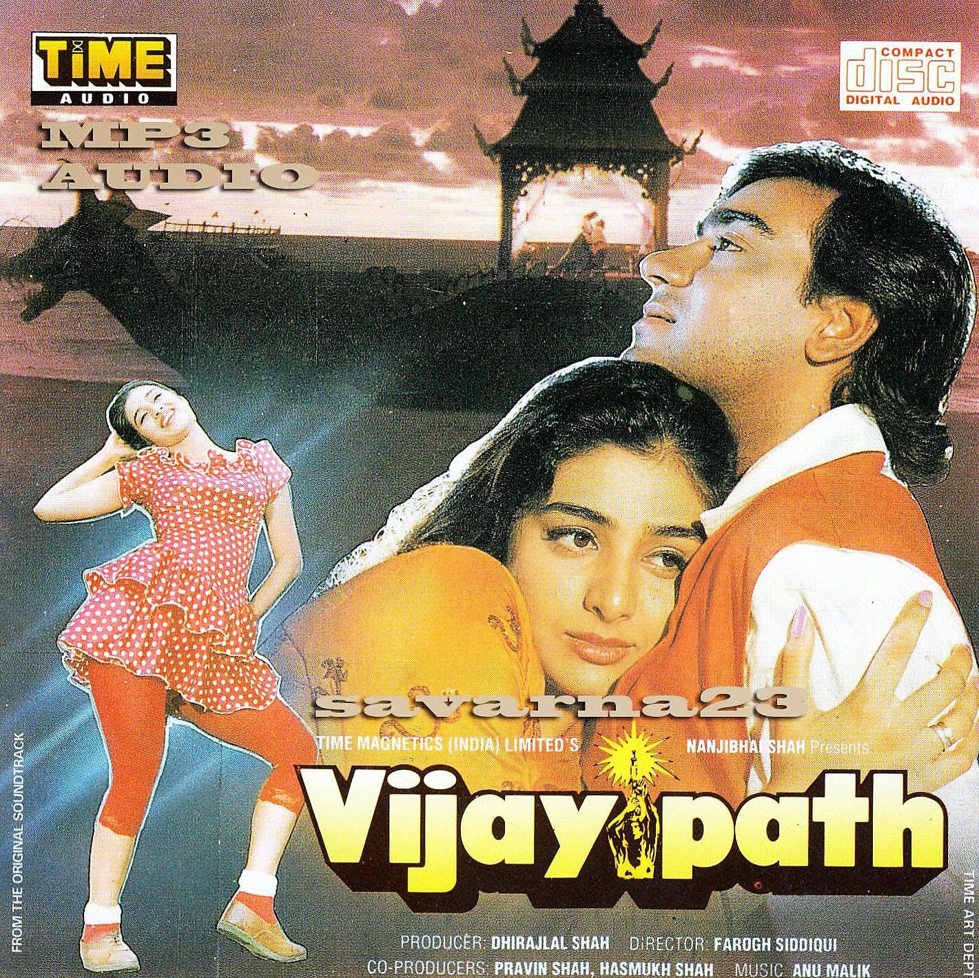 Vijaypath (1994) Hindi Full Movie Watch Online *BluRay*