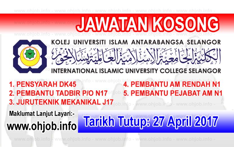 Jawatan Kerja Kosong KUIAS - Kolej Universiti Islam Antarabangsa Selangor logo www.ohjob.info april 2017