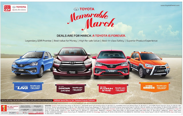 Toyota cars memorable march with amazing offers | March 2017 Ugadi festival offers