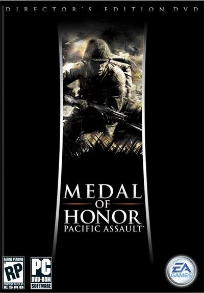 โหลดเกมส์ Medal of Honor: Pacific Assault