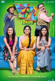 YZ 2016 720p HDRip x264 AC3 ESubs [Team ExDR] 2.6GB