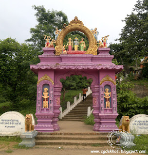patra dam shiv temple photos