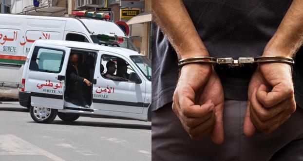 فاس..اعتقال شخص انتحل صفة شرطي بهدف النصب والاحتيال
