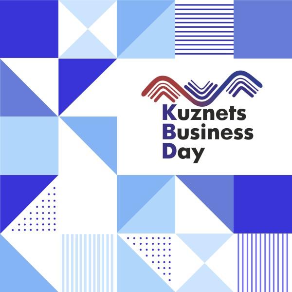 Розпочато реєстрацію на Міжнародний бізнес-форум ефективних управлінських рішень «KBD – Kuznets Business Day»