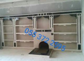 مشبات رخام 9ae8b625-8e92-48c5-900d-af0ce358000e