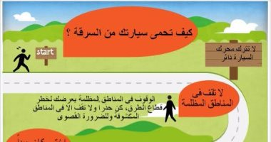 كالتشر-عربية-وصايا-لحماية-سيارتك-من-السرقة