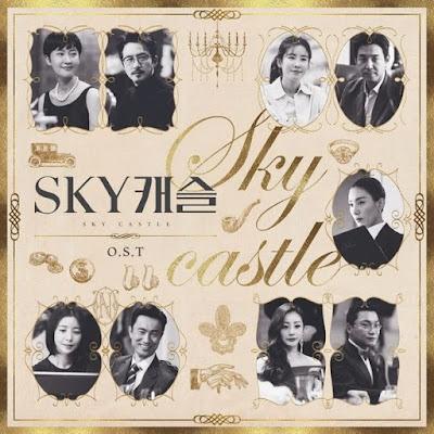 VARIOUS ARTISTS - SKY CASTLE OST [Album]