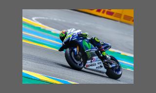 Gambar Yamaha motogp