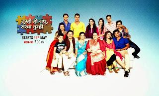 Tumhi Ho Bandhu Sakha Tumhi Episode 96 - 17th September 2015