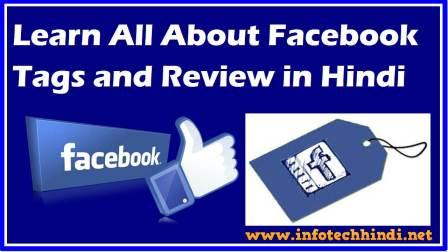 Use Facebook Tags Review –All About Facebook Tags