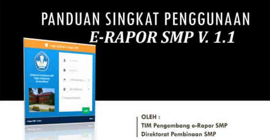 E-Rapor Versi 1.1 dengan Panduan Lengkap