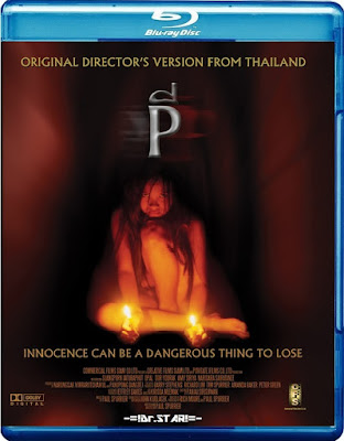 P 2005 Hindi Dual Audio 720p BRRip 1.2GB