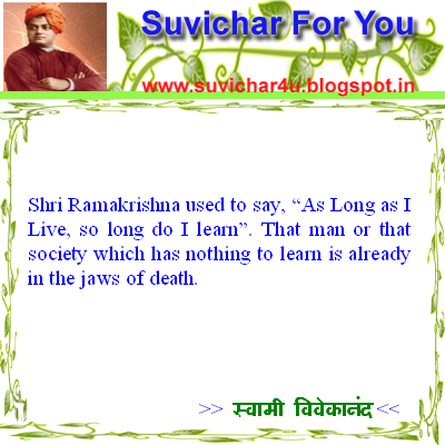 "Swami Vivekananda स्वामी विवेकानंद Shri Ramakrishna used to say, ""As Long as I Live, so long do I learn"