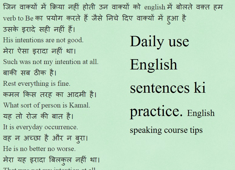 English essay helping verbs with hindi meaning