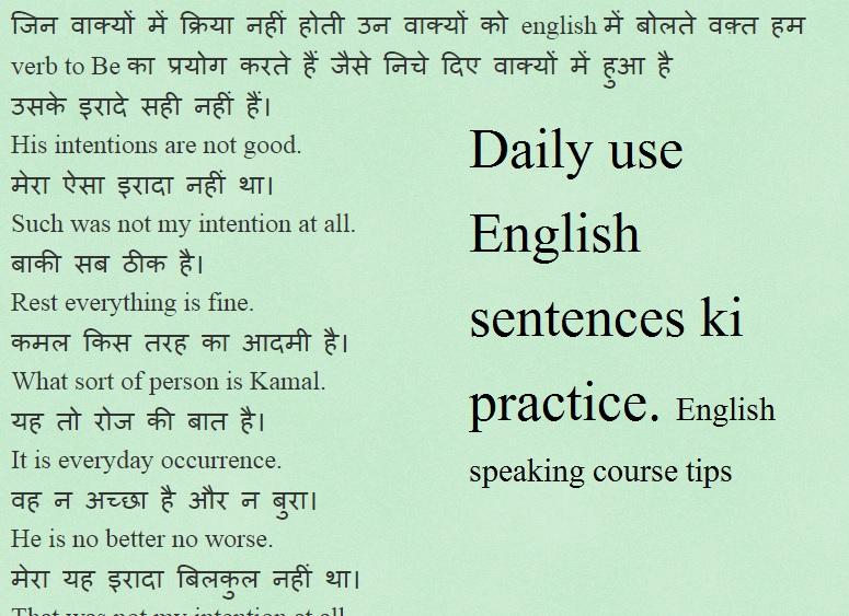 Learn Hindi Grammar Tenses Quiz