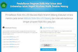 Jadwal Pendaftaran Bidikmisi UIN Malang 2019 Jalur SNMPTN, SBMPTN, SPAN PTKIN, UM PTKIN dan Mandiri
