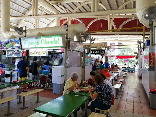 Nyonya Cendol @ Bukit Timah Hawker Centre, Singapore