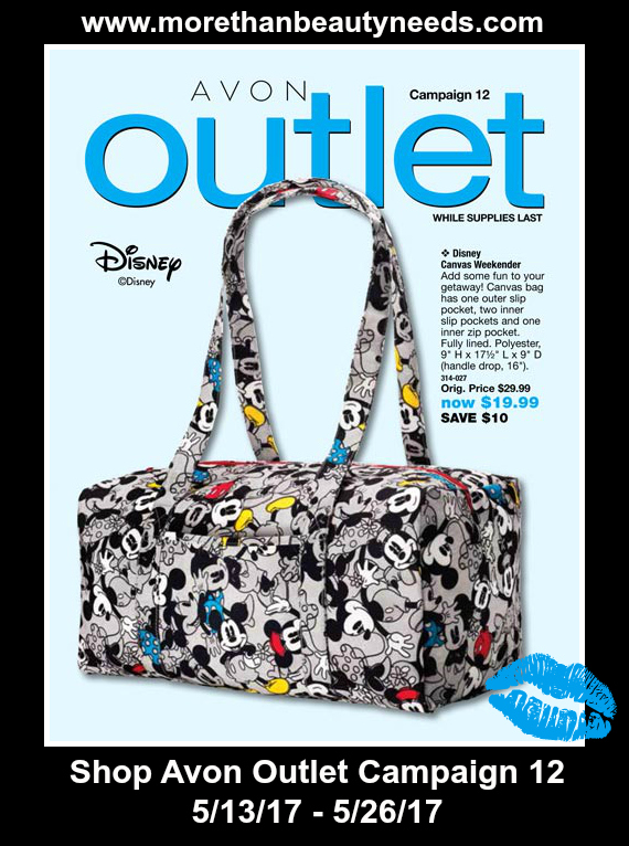 Browse & shop your Avon Outlet catalog online >>>