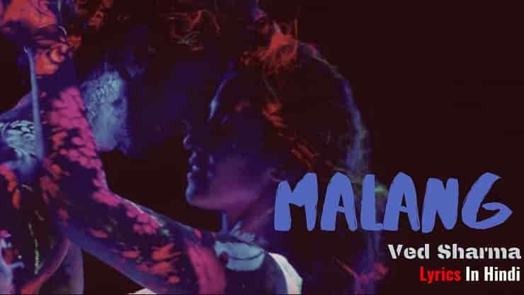 मल ग Malang Kaafira To Chal Diya Title Song Lyrics Hindi Lyrics Tadka