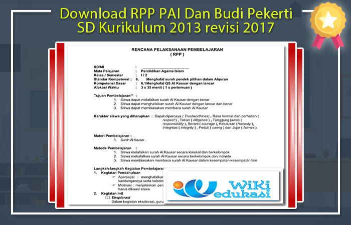 RPP PAI dan Budi Pekerti SD Kurikulum 2013 Semester 2