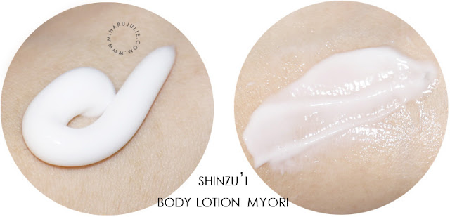 shinzu'i body lotion myori
