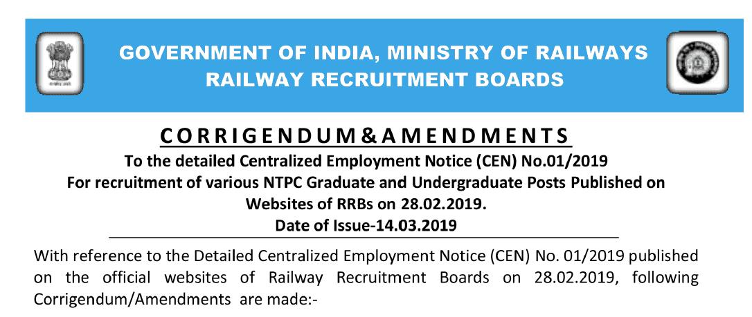 RRB NTPC Corrigendum notice