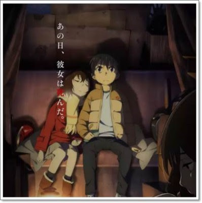 Download Boku dake ga Inai machi Original Soundtrack 1