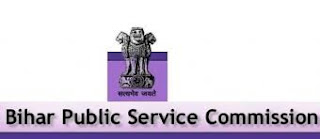 Public Service Commission Recruitment 2017,Assistant Engineer,1065 Posts @ rpsc.rajasthan.gov.in,government job,sarkari bharti