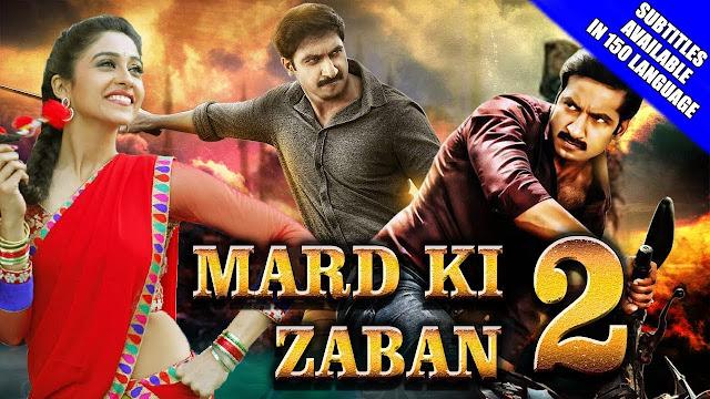 Mard Ki Zaban 2 (Soukhyam) Hindi Dubbed Movie Full HD 720p BluRay