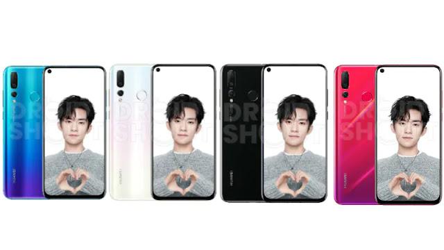 ألوان هاتف Huawei Nova 4