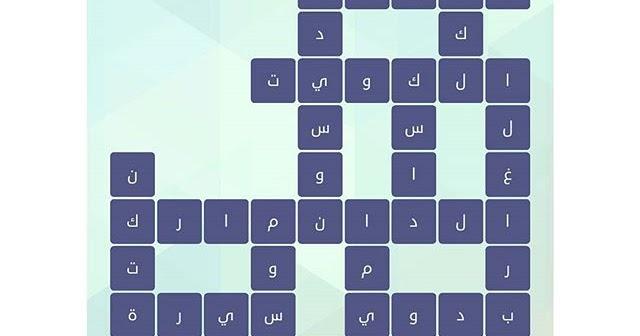 حلول الغز 6 من لعبة وصلة المجموعة الاولى جميع حلول لعبة وصلة