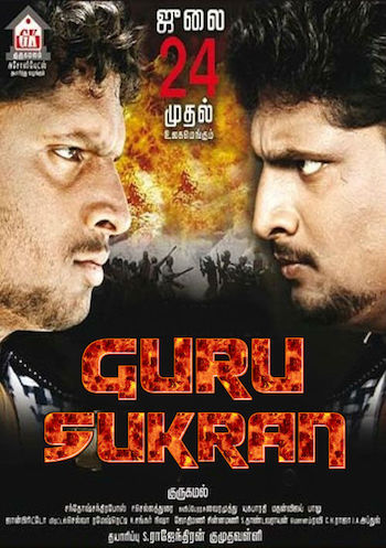 Guru Sukran 2018 Hindi Dubbed 300mb Movie Download