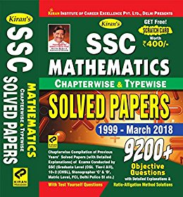 [Latest Edition 2018] Download SSC Mathematics Chapterwise & Typewise e-Book by Kiran Publication in PDF